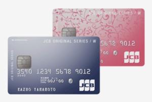 JCB CARD W JCB CARD W plus L