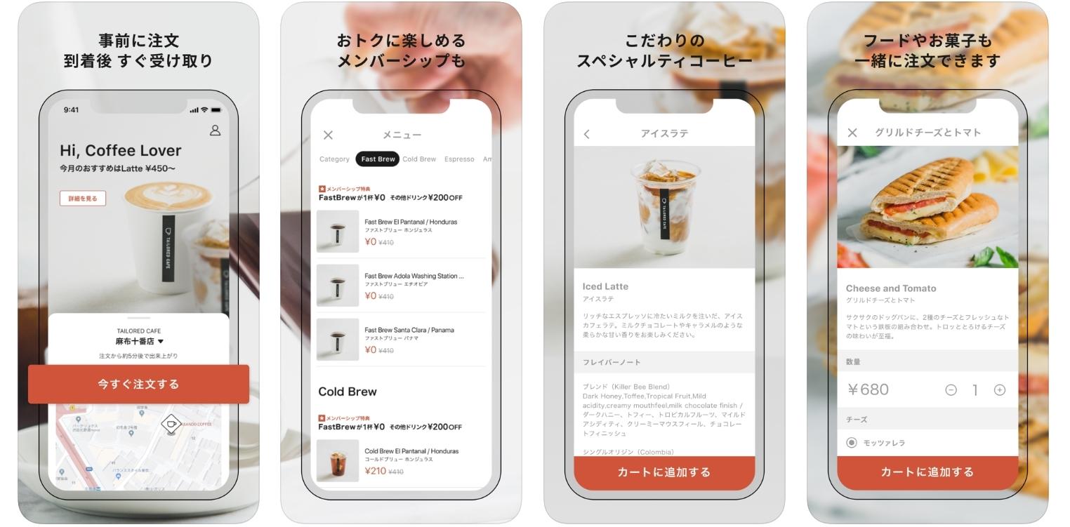 KITASANDO CAFFEE_CAFFEE App