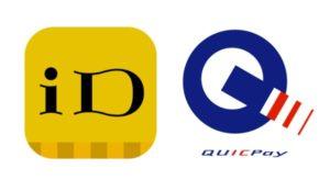 QUICPay id logo