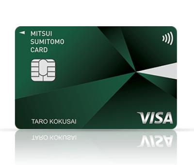 Visaタッチ_三井住友カードVisa