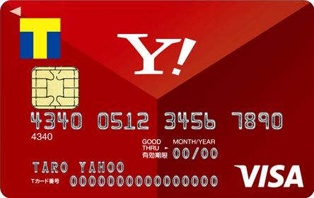 PayPay_ヤフーカード