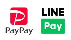 PayPay_LINEPay