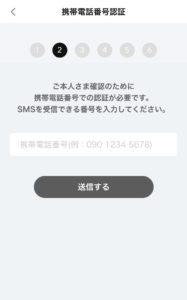トヨタウォレット_TOYOTA wallet ID_電話番号