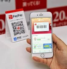 PayPay_40%還元_お得