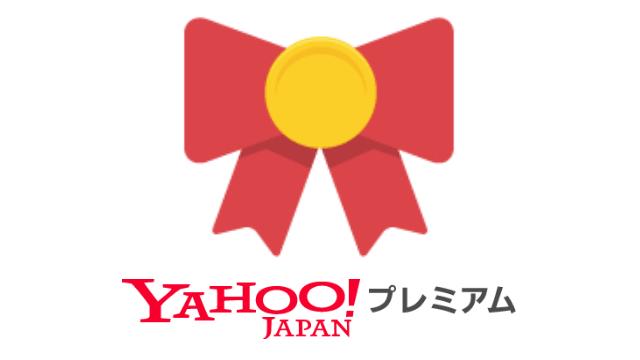 PayPay_40%還元_ヤフープレミアム