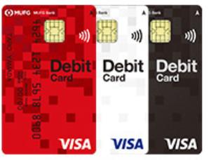 MUFG Wallet_三菱UFJ-VISAデビットカード