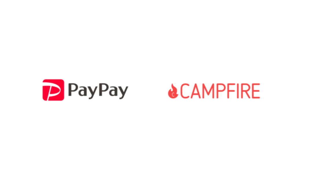 PayPay_CAMPFIRE