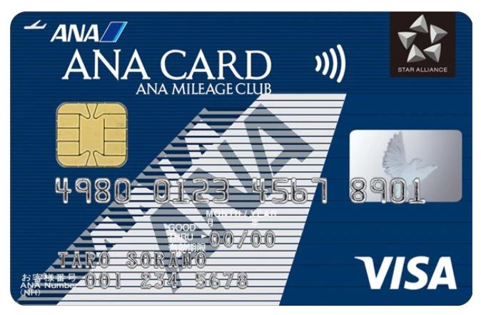 ANA VISA 一般カード