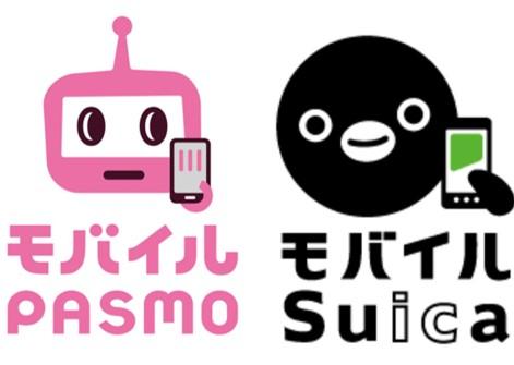 スタバ_電子マネー_モバイルSuica_PASMO