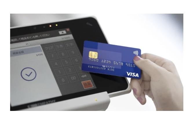 【Visa】タッチ決済の安全性は?VISAタッチ決済おすすめクレジットカードを検証•解説